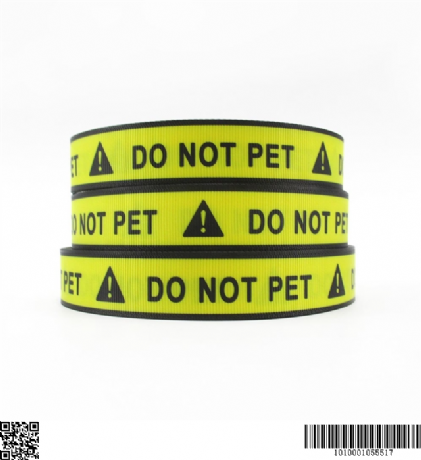 1 METRE YELLOW + BLACK DO NOT PET RIBBON IN SIZE 7/8 DOGS DOG COLLAR